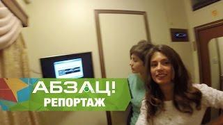 Укрзализныця шокировала новыми люкс-вагонами - Абзац! - 20.10.2016(, 2016-10-20T16:32:30.000Z)