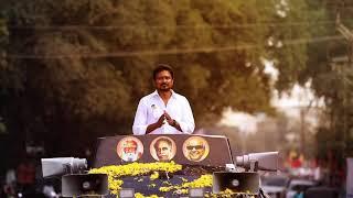 Odi Varugiran Udhaya Sooriyan | Vote for DMK | Iraiyanban Khuddhus