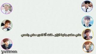 Bts (bangtan boys) - skit: circle room talk arabic sub الترجمة العربية