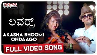 Akasha Bhoomi Ondaago | Lovers Kannada Video Songs | Sumanth Aswin | Nanditha | Hari | J.B