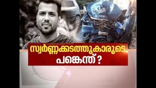 Gold smuggling case and mystery behind Balabhaskar s death News Hour 1 June 2019