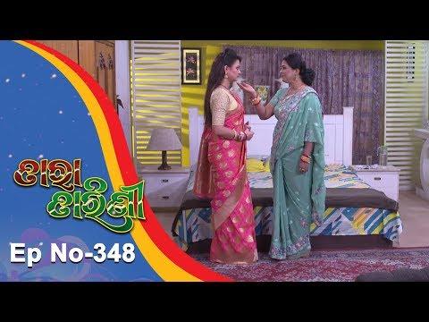 Tara Tarini | Full Ep 348 | 15th Dec 2018 | Odia Serial - TarangTV