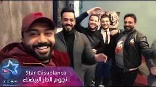 علي جاسم و مصطفى العبد الله - بس هوة حبي | 2018 | Ali Jassim ft Moustafa Al Abdallah - Howa Hobi