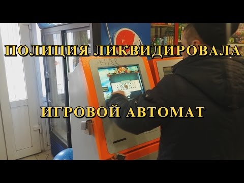 Игровые автоматы адреса