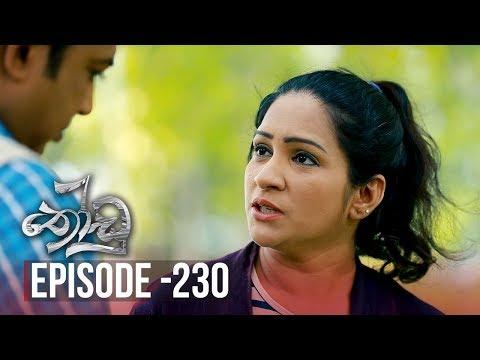 Thoodu | Episode 230 - (2020-01-03) | ITN