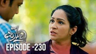 Thoodu | Episode 230 - (2020-01-03) | ITN Thumbnail