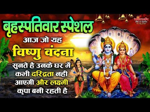 Video - Om Namo Laxmi Narayan https://youtu.be/rmeCcl79rNo