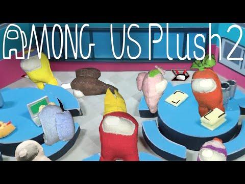 Among Us Plush 2