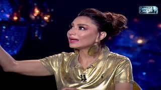 """بالفيديو- رانيا يوسف تهدد بالانسحاب من """"شيخ الحارة"""" بعد هذا السؤالمروة لبيب"""