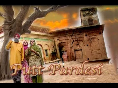 Full Punjabi Movie - Putt Pardesi { New Latest  Super Hit }