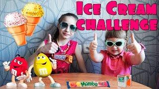 Игры для детей.ЧЕЛЛЕНДЖ МОРОЖЕННОЕ!CHALLENGE ICE CREAM