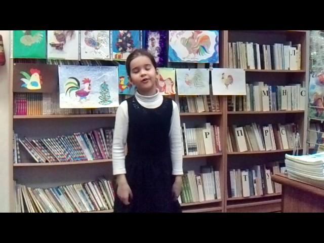 Изображение предпросмотра прочтения – АлисаЗолотарь читает произведение «Королева» А.Л.Барто