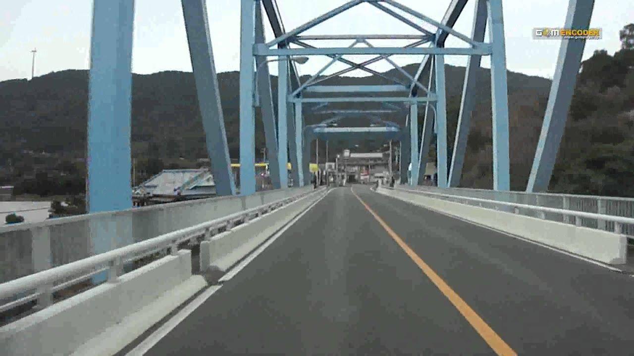 黒之瀬戸大橋を渡って、長島町へ   by akkamui21