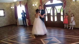"Ed Sheeran - ""Perfect""  First Wedding Dance 