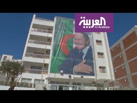 لماذا يصف الجزائريون بوتفليقة بالمنقذ؟  - نشر قبل 2 ساعة