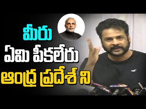 Actor Sivaji Press Meet over I-T Raids in Andhra Pradesh | ABN Telugu