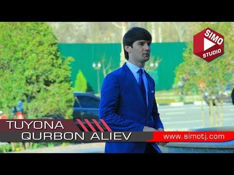 Курбон Алиев  ( Туёна ) 2018 | Qurbon Aliev ( Tuyona ) 2018