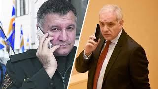 Звонок Авакова министру МВД Грузии(ПРОСЛУШКА!!!)