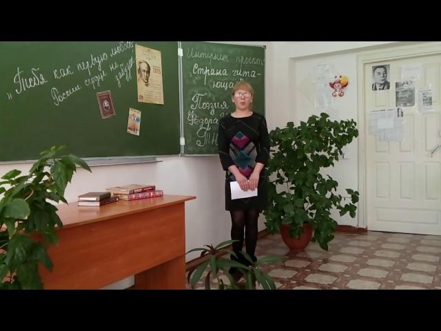 Изображение предпросмотра прочтения – АлёнаМалинина читает произведение «Близнецы» Ф.И.Тютчева