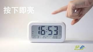 스마트 시계 감성인테리어 학생 공부타이머 알람 시계