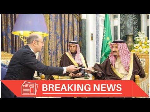 [Breaking News] Saudi King Receives Letter from President of Azerbaijan