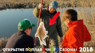 Вот это ЛЕЩ! Весна! Рыбалка! Поплавок!  | Рыбалка на поплавочную удочку весной