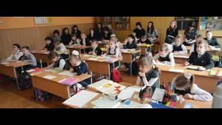 урок бел языка 2В класс