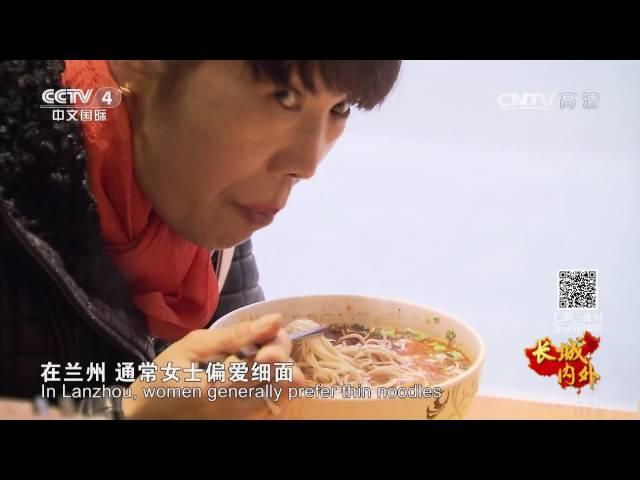 《长城内外》特别节目(2)长城美食面面俱到  【1080P】