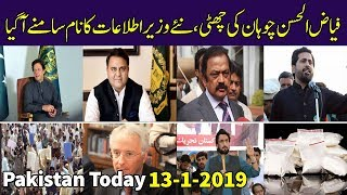 Punjab Information Minister Might Be Changed In Few Days | Pakistan Today 13 January 2019 Headlines