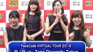PassCode ○NewAlbum 『VIRTUAL』発売中 2014年結成、大阪発の女性アイド...