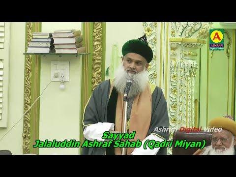 URS-E-HUZOOR ASHRAFUL ULAMA Zakaiya Masjid Mumbai 8th Nov 2017 Sayyad Jalaluddin Ashraf Sahab Qadri