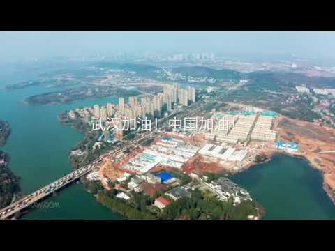 Drone view China Container Hospital Building – 10 days Flat Pack Container House WELLCAMP