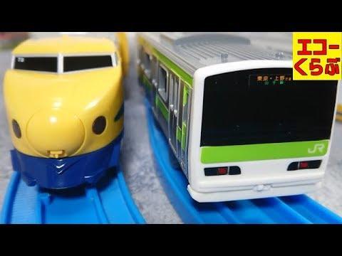 プラレールがトンネルを通過するよ東北新幹線や九州新幹線 きかんしゃトーマスや山手線などの通勤電車などいっぱい走らせてみたよ…子供向けおもちゃ動画 echoechoclub