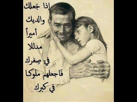 Honor your father & mother Church of the East اكرم اباك وامك كنيسة المشرق