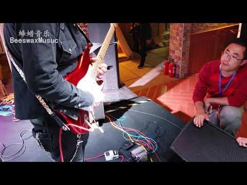【Rig Rundown】Joe Stump 2018 China tour中國巡演
