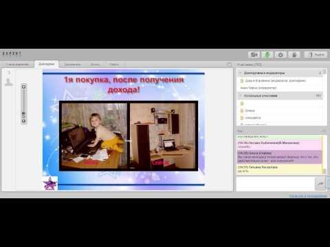Работа в Нижнем Тагиле - портал о поиске  и