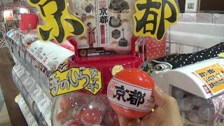 Kyoto Figure Souvenir Spiral Capsule Toy Machine