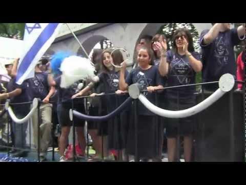 Ya Li Li - Syrian Jewish Hillel Yeshiva of Deal, NJ float (121907)