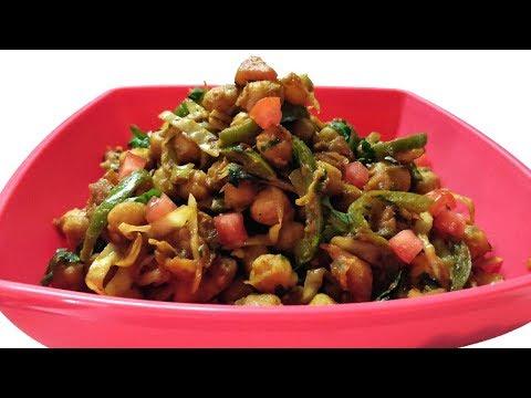 Chinese Chana Masala | चना मसाला | Restaurant Style | Chole Masala Recipe | Yummy Food