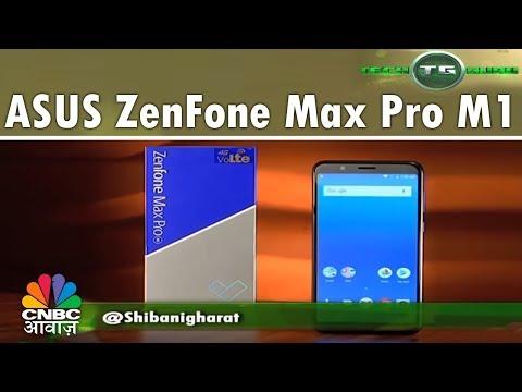 ASUS ZenFone Max Pro M1 | Nokia 7 Plus | Tech Guru | CNBC Awaaz