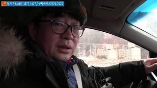 신의한수 생방송 2월 14일 / 평창의 눈물, 관광객이 없다!