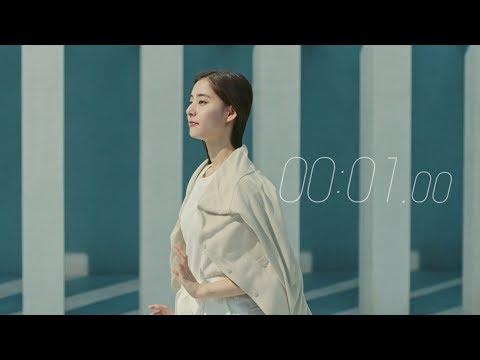新木優子、カーディガンを羽織る姿も美しい 『ユニクロ』新CM「19SS UV CUT 着て1秒、日焼け止め」篇