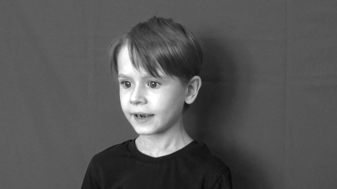 Роберт Рождественский - Баллада о маленьком человеке читает Макс 6 лет