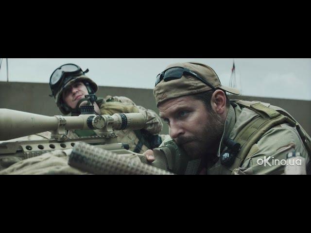 Снайпер (American Sniper) 2015. Український трейлер №2 [HD]