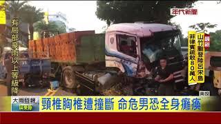 拖板車失控連撞27車 6送醫1人命危
