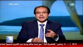 تقنية فصل الالوان في فيلم لص بغداد