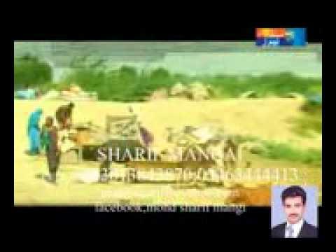 Sarmad, Sindhi, Flood ,song, (sindh, Tv, News,)(.by Sharif Mangi Jaffarabad)