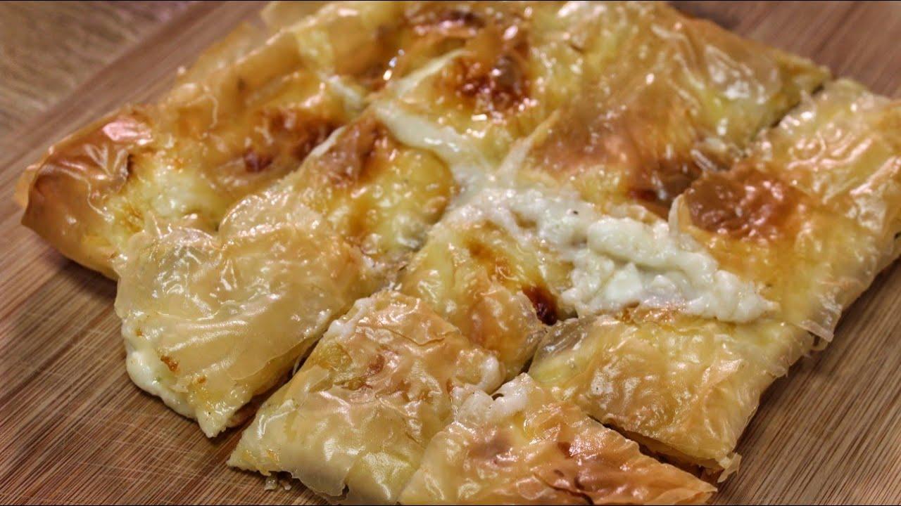 Εύκολη, Πεντανόστιμη Τυρόπιτα σαν Μπουγάτσα (Θα πάθετε πλάκα) - Greek Feta Pie