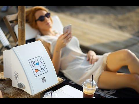 BOXAKI Beach umbrella electronic safe box VIDEO