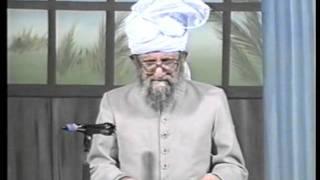 Urdu Dars Malfoozat #549, So Said Hazrat Mirza Ghulam Ahmad Qadiani(as), Islam Ahmadiyya
